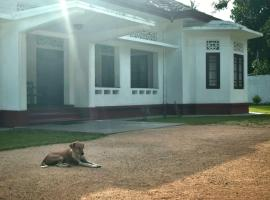 theDream - bed&breakfast, Galle