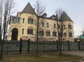 Замок в Вологде, Vologda