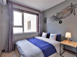 Tianjin Nankai·Nankai Joy City· Locals Apartment 00133960, Tianjin