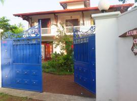 Paradise Villa, Ahungalla