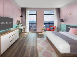 RIMON Designer Hotel, Чунцин