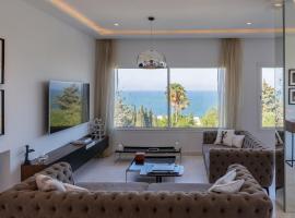 The Allegro House - Marsa - Gammarth, La Marsa