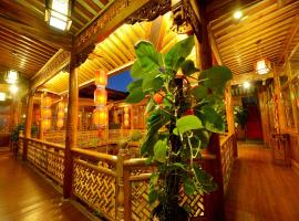 Yihe Little Yard Guest House, Tengchong