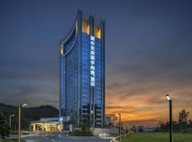 Galaxy Minyoun Langzhong TianFu Hotel, Langzhong