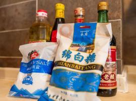 Tianjin Nankai·Nanshi Food Street· Locals Apartment 00136410, Tianjin