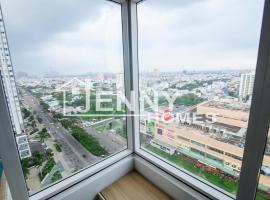 SUNRISE CITY CENTRAL TOWER, SỐ 25 NGUYỄN HỮU THỌ, QUẬN 7, HCM, Ho Chi Minh