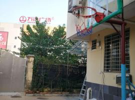 Evergreen Guesthouse, Guilin