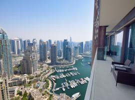 Kennedy Towers - Marina Gate, Dubaj