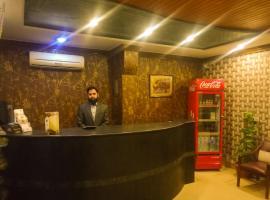 Merryday Inn Hotel, Lahore