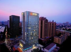 Royal Star Apartment(Guangzhou Central City Branch), Guangzhou