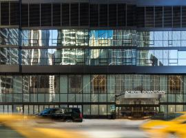 AC New York Downtown by Marriott, Нью-Йорк