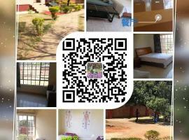 远方的家别墅旅馆, Lilongwe