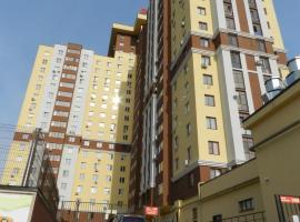 Apartment on Vokzalnaya 55B, Ryazan
