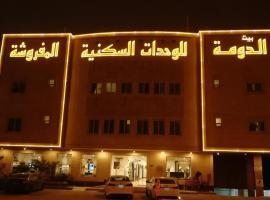 بيت الدومه للوحدات السكنيه حى الفلاح, Riad