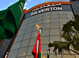 Silverton Olaya, Al Khobar