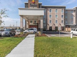 Comfort Inn & Suites Airport North, Calgary