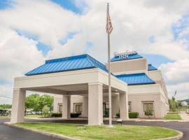 Comfort Inn Syracuse Fairgrounds, Сиракьюс