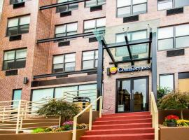 Comfort Inn Midtown West, Нью-Йорк