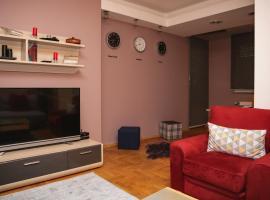 Urban Central Apartment, Prishtinë
