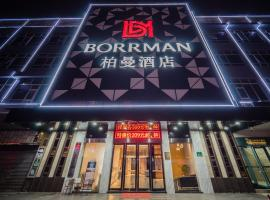 Borrman Hotel Guangzhou South Railway Station Changlong Branch, Guangzhou