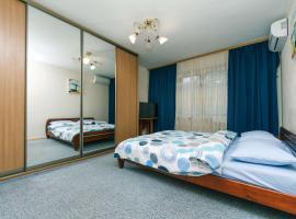 Уютные апартаменты на Бассейной, Kijów