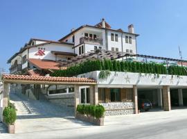Adjev Han Hotel, Sandanski