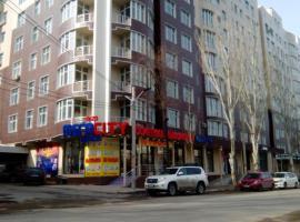Жить надо достойно!, Bishkek