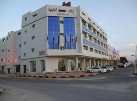 Eliaf Al Khalijaya Hotel, Alkhafji