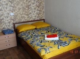 Apartment on Serova, Omsk