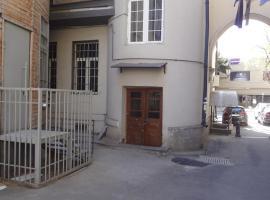 Davit Aghmashenebeli Avenue 195, Tbilisi