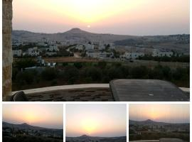 Solitaire, Bayt Sāḩūr
