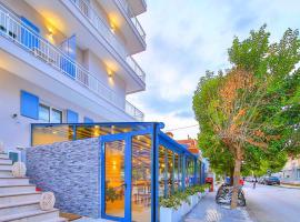 Dias Hotel, Aleksandropolis