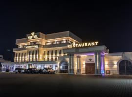 Hotel International, Prishtinë
