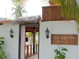 Luxe Guraidhoo Retreat, Guraidhoo
