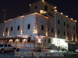 Kayan Apartment, Джедда