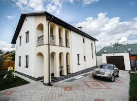 Cottage Prestige in City Centre & dom4, Grodno