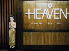 Heaven Hotel, Kata Beach
