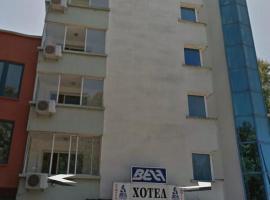 Hotel Vega, Burgas City