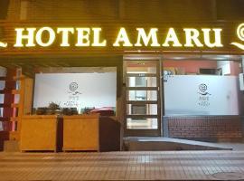 Amaru Hotel, Copiapó