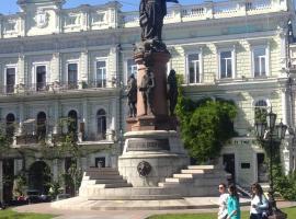 Ekaterina Square, Odessa