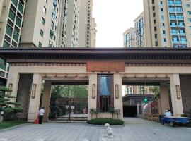 Henan Luoyang·Laocheng District Locals Apartment 00174120, Luoyang