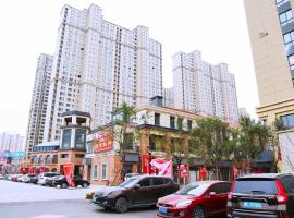 Henan Luoyang·Nanhu Music Fountain Square· Locals Apartment 00142020, Luoyang