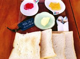 The May Garden Stay & Cafe, Duong Dong