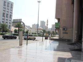 Makarem Al Firdous Hotel, Mekka