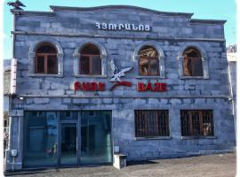 Hotel Baze, Goris