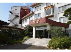 Hotel New Umeya, 筑波市
