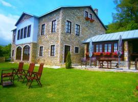 Argyro Guesthouse, Nimfaíon
