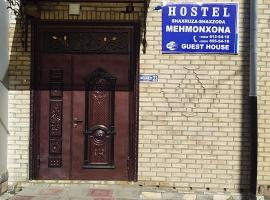 Shaxruza&Shaxzoda Guesthouse, Buxoro