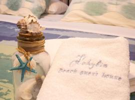 Kohylia Beach Guest House, Platís Yialós