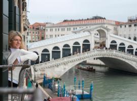 Magic Rialto, Венеция